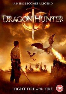 Вторжение Драконов / Dragon Hunter (2009)