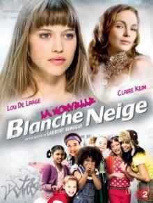 Новая Белоснежка / La nouvelle Blanche-Neige (2011)