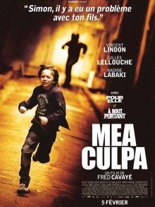 Моя вина / Mea culpa (2014)