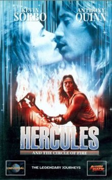 Геракл и Огненный круг / Hercules: The Legendary Journeys - Hercules and the Circle of Fire (1994)