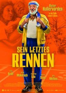 Его последний забег / Sein letztes Rennen (2013)