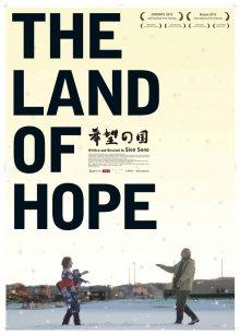 Земля надежды / Kibô no kuni (2012)