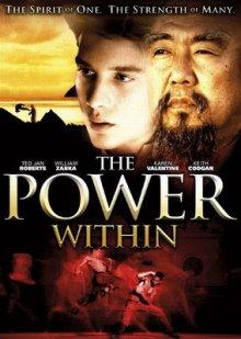 Внутренняя сила / The Power Within (1995)