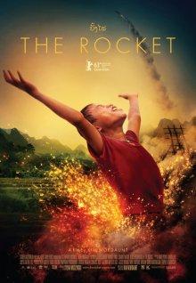 Ракета / The Rocket (2013)