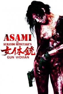 Женщина-пистолет / Gun Woman (2014)