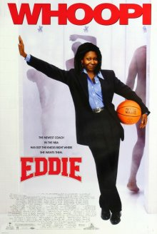 Эдди / Eddie (1996)