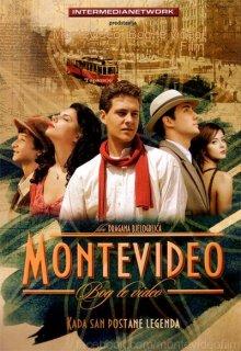 Монтевидео, увидимся! / Montevideo, vidimo se! (2014)