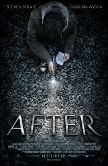 После / After (2012)
