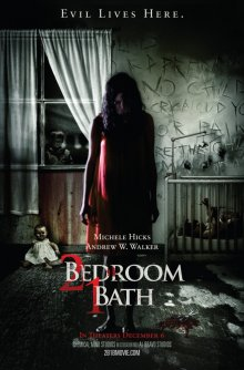 2 спальни, 1 ванная / 2 Bedroom 1 Bath (2014)