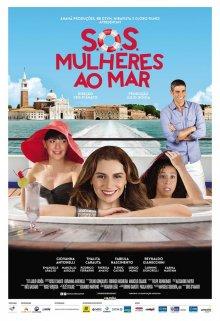 SOS: Женщины в море / S.O.S.: Mulheres ao Mar (2014)