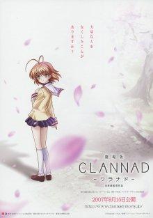 Кланнад / Clannad (2007)