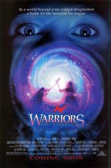 Доблестные воины / Warriors of Virtue (1997)