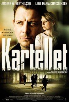 Картель / Kartellet (2014)