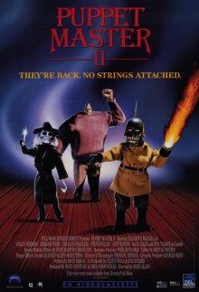 Повелитель кукол 2 / Puppet Master II (1991)
