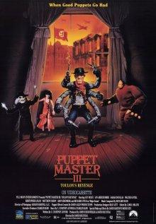 Повелитель кукол 3: Месть Тулона / Puppet Master III: Toulon's Revenge (1991)
