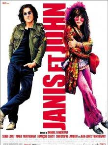 Дженис и Джон / Janis et John (2003)