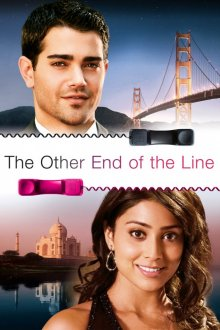 По ту сторону / The Other End of the Line (2008)