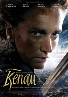 Кенау / Kenau (2014)