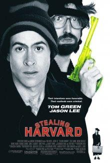 Мой криминальный дядюшка / Stealing Harvard (2002)