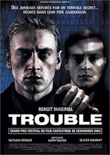 Двуличие / Trouble (2005)