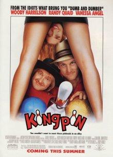 Заводила / Kingpin (1996)