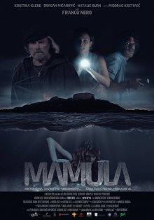 Мамула / Mamula (2014)