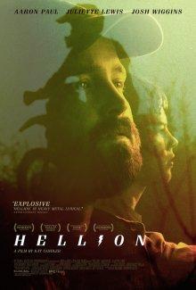 Хулиган / Hellion (2014)