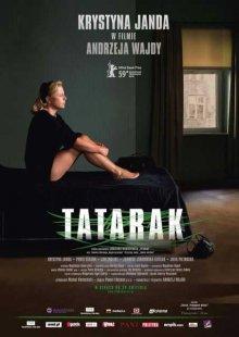 Аир / Tatarak (2009)