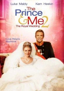 Принц и я: Королевская свадьба / The Prince & Me II: The Royal Wedding (2006)