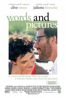 Любовь в словах и картинках / Words and Pictures (2013)