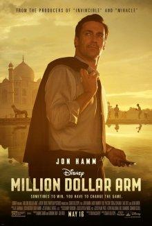 Рука на миллион / Million Dollar Arm (2014)