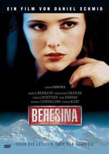 Березина / Beresina oder Die letzten Tage der Schweiz (1999)