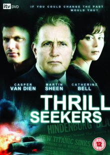 Похитители прошлого / The Time Shifters (1999)