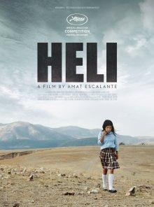 Эли / Heli (2013)