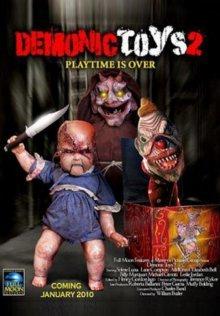 Демонические игрушки: Личные демоны / Demonic Toys: Personal Demons (2010)