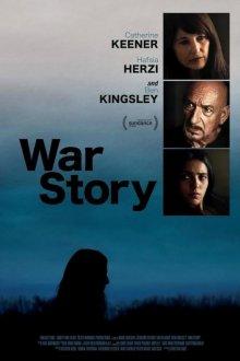 Военная история / War Story (2014)