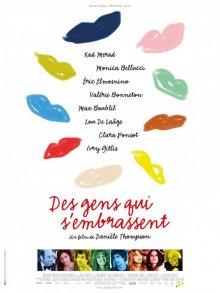 Любовь в квадрате / Des gens qui s'embrassent (2013)