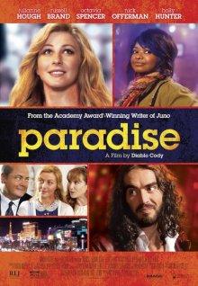 Агнец Божий / Paradise (2013)