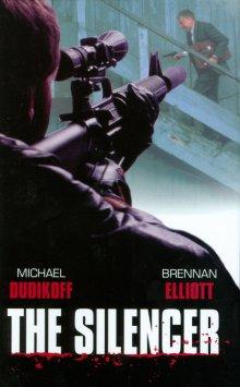 Глушитель / The Silencer (2000)