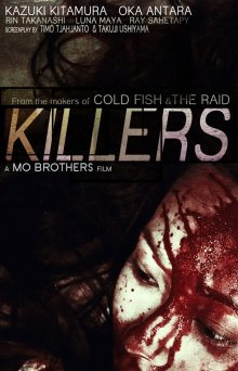Убийцы / Killers (2014)