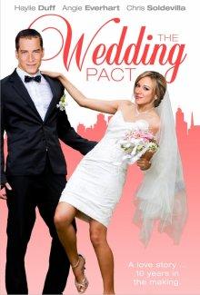 Брачный договор / The Wedding Pact (2013)