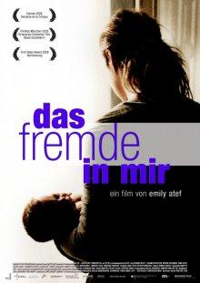 Незнакомец во мне / Das Fremde in mir (2008)