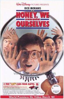 Дорогая, мы себя уменьшили / Honey, We Shrunk Ourselves (1997)