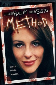 Метод / Method (2004)