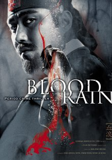 Кровавый дождь / Hyeol-eui-noo (2005)