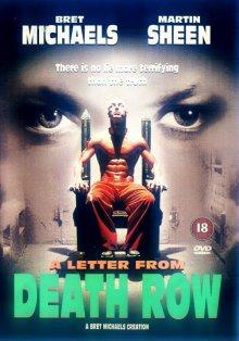 Репортаж из камеры смертников / A Letter from Death Row (1998)
