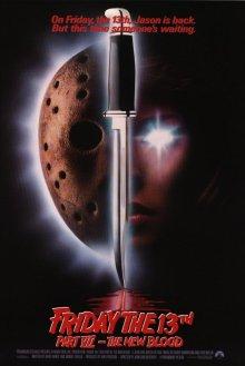 Пятница 13-е – Часть 7: Новая кровь / Friday the 13th Part VII: The New Blood (1988)