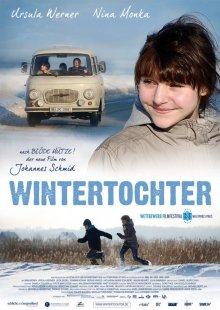 Зимняя дочь / Wintertochter (2011)