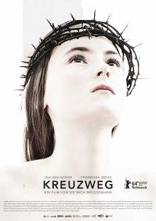Крестный путь / Kreuzweg (2014)