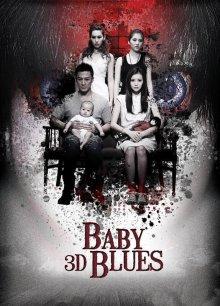 Блюз младенца / Голубоглазый / Baby Blues (2013)